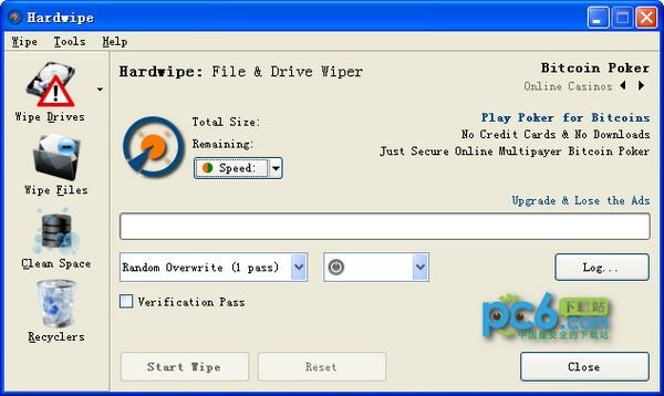 Hardwipe(强力文件删除工具)下载