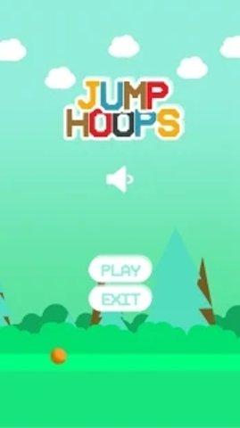 铁环跳跃(Jump Hoops)软件截图0