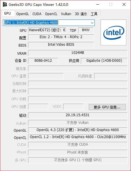 GPU Caps Viewer(显卡检测工具)下载