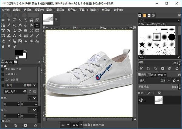 GIMP(图像编辑器)下载