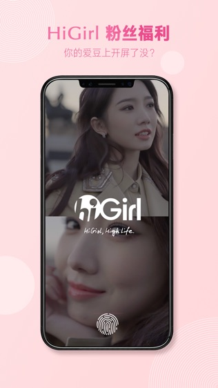 HiGirl – 全球时髦女孩的时尚社群软件截图0