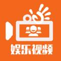 娱乐短视频软件