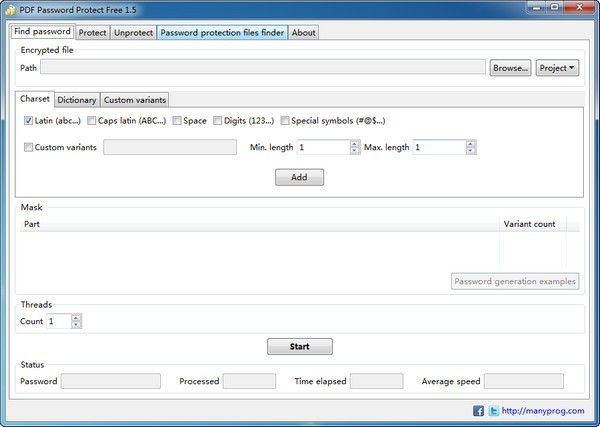 PDF Password Protect Free(PDF文件加密)下载