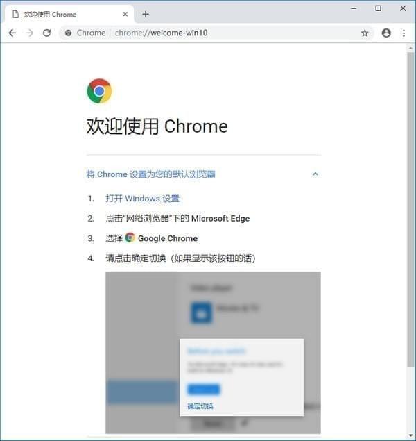 Chrome Canary(金丝雀版)下载