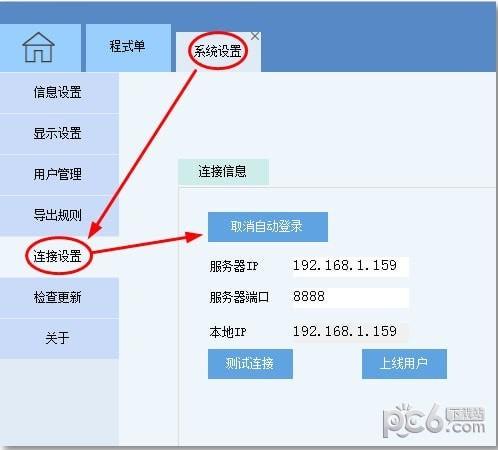 燕秀CNC超级程式单下载