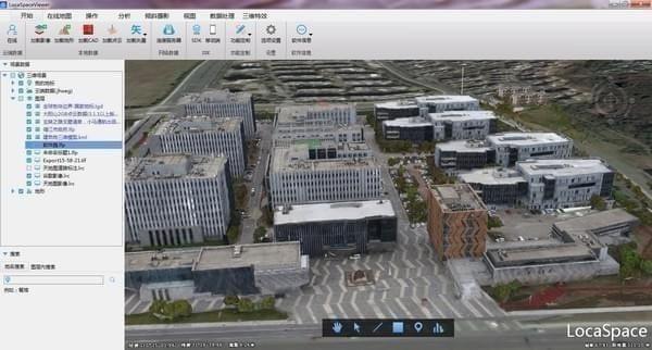 三维数字地球LocaSpace Viewer下载