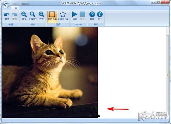 快速去除图片水印工具下载