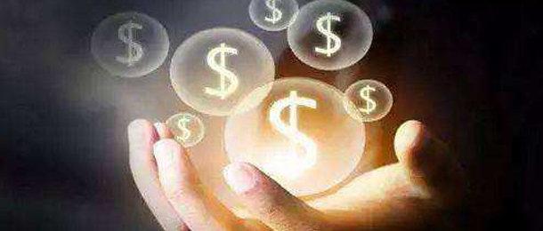 免征信借贷软件
