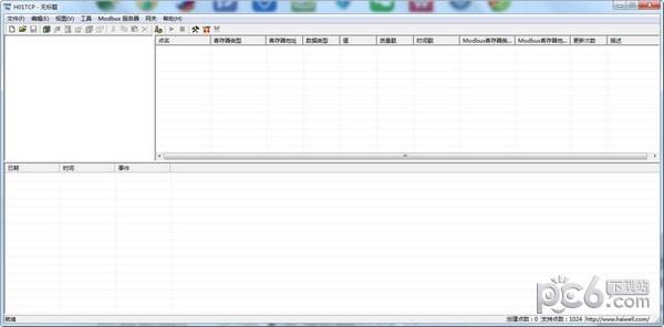 H01TCP(智能网关配置软件)下载