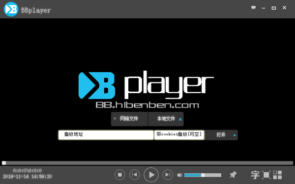 BBplayer下载