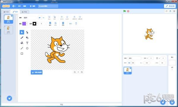 米+Scratch编辑器下载