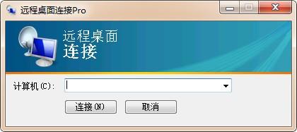 远程桌面连接Pro下载