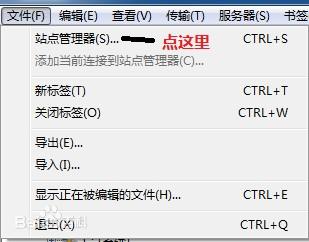 FileZilla(免费FTP客户端)下载