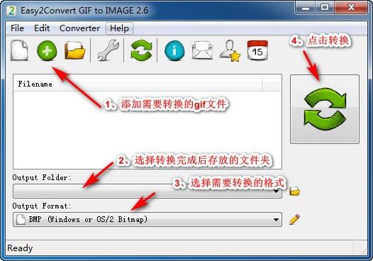 Easy2Convert GIF to IMAGE(gif图片转换器)下载