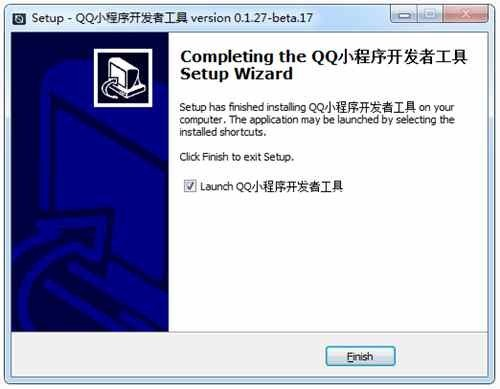 QQ小程序开发者工具下载