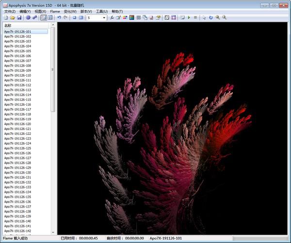 Apophysis 7x(分形图像生成工具)下载