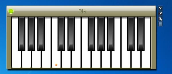 桌面钢琴下载