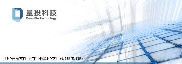 南华期货无限易交易软件下载