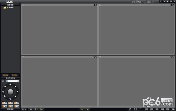AEeye远程监控软件下载