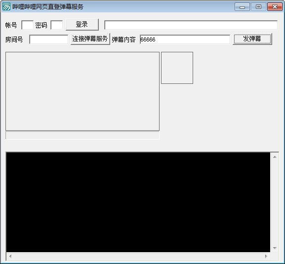 哔哩哔哩网页直登弹幕服务下载