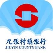 九银村镇银行手机银行