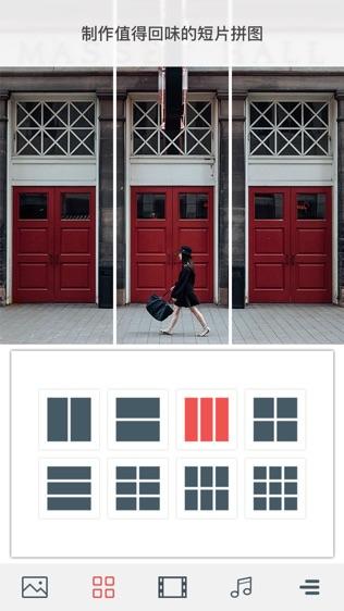 Cinepic: 照片,视频模版 编辑 镜头剪辑 拼贴图片
