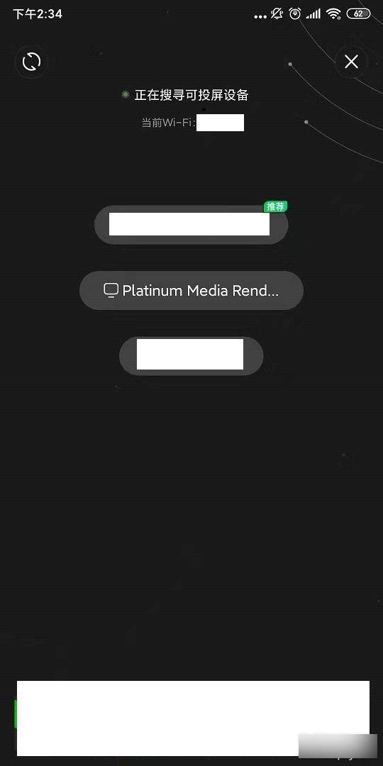 PC接收手机投影软件下载