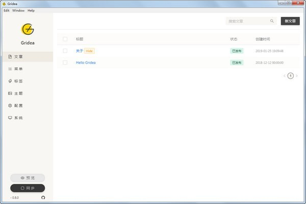 Gridea(静态博客写作客户端)下载