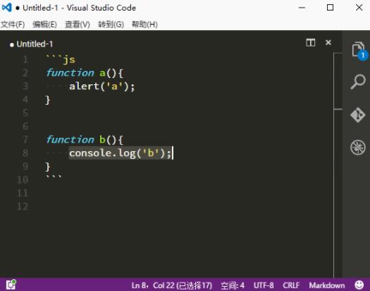 Capslock+(Capslock键加强工具)下载