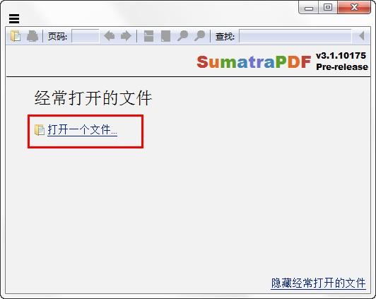 pdf阅读器(Sumatra PDF)下载