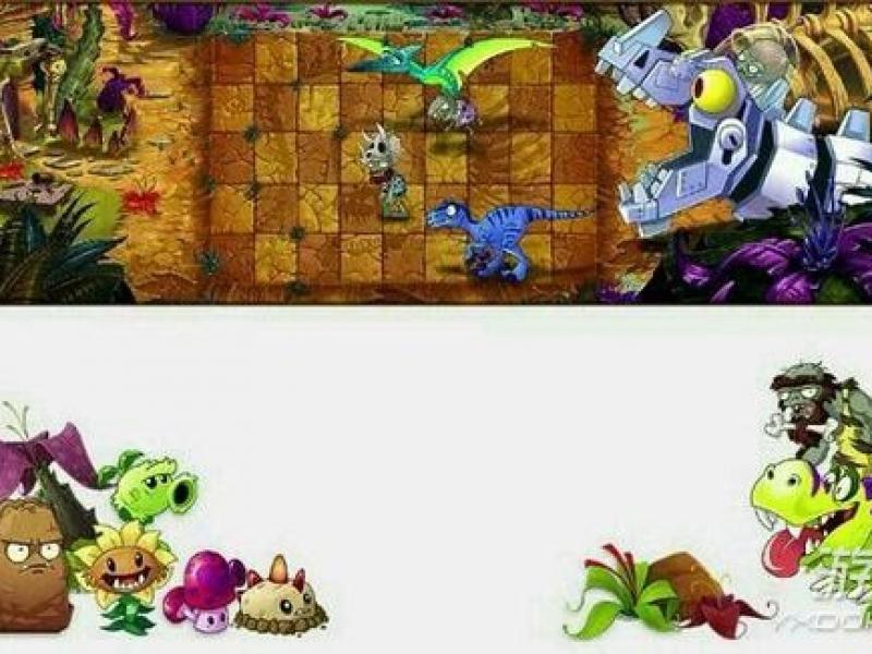 植物大战僵尸2:侏罗纪沼泽 PC版下载
