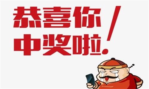 安全可靠的彩票app软件合辑