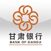 甘肃银行直销银行