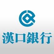 汉口银行直销银行