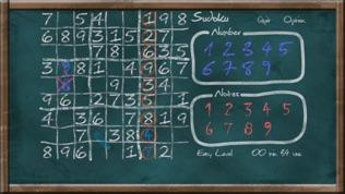 黑板数独软件截图2