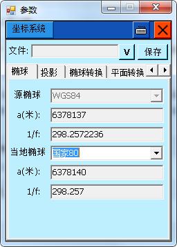 工程宝(HI-RTK)下载
