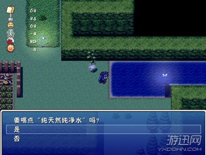 模拟人生V1.9 中文版下载