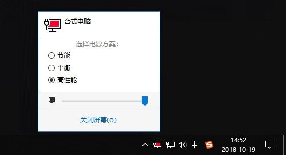 Battery Mode(Windows电池管理工具)下载
