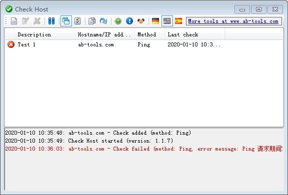 Check Host(网站时时监控工具)下载
