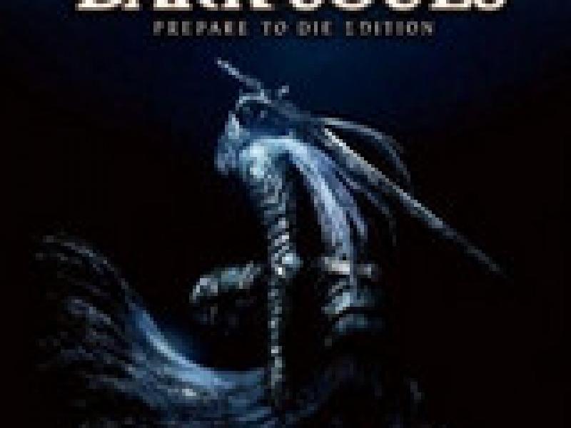 黑暗之魂:受死版 中文版