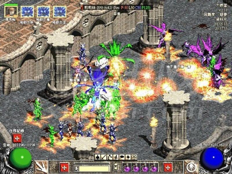 暗黑破坏神2:毁灭世界 中文版下载