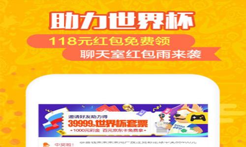 香港6合宝典旧版手机版软件合辑