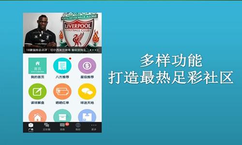 彩神8下载安卓软件合辑