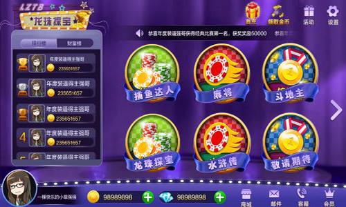 杰克棋牌手机版官网下载软件合辑