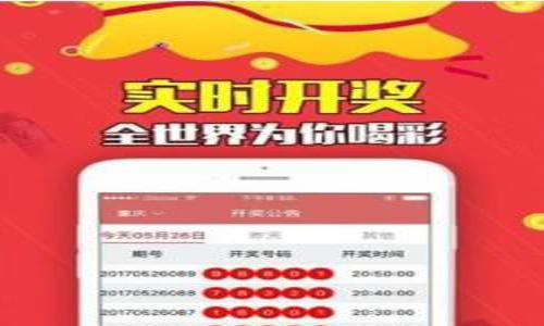 彩名堂免费计划官网软件合辑