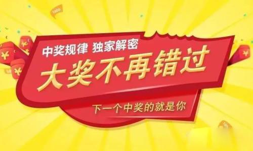 燕赵风采2o选5开奖软件合辑