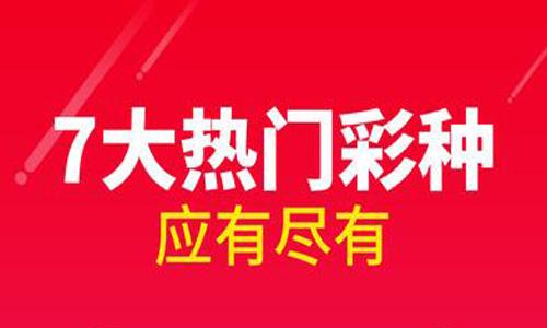 浙江12选5快开一定牛软件合辑