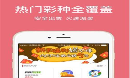亚博竞彩APP软件合辑
