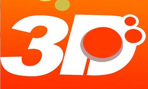 3d必中直选3d预测app下载软件合辑