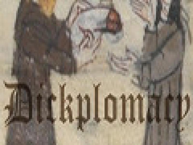 骑马与砍杀:Dickplom